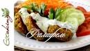 Нутовые котлетки (Falafel) / вкусно, сытно, полезно! / простой йогуртовый соус / ПП рецепт