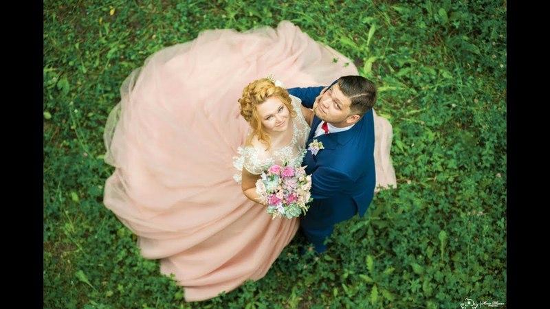 Юрий и Татьяна - свадебный клип