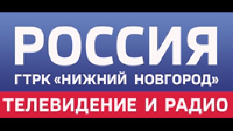 Переход вещания с России-1 на ГТРК Нижний Новгород (26.05.2018)