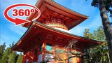 Japan in 360 The Great Pagoda (Dai-to) and Oku-no-in cemetery in Koyasan Trailer