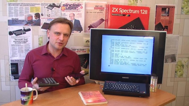 Квантовый скачок Синклера ( Sinclair QL , Linus Torvalds)