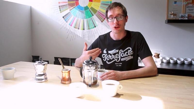 Кофе в турке, моке и чашке. Сравнение способов приготовления