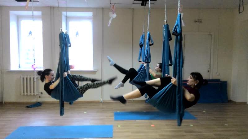 Фитнес с гамаком в Студии семейного фитнеса Динамика