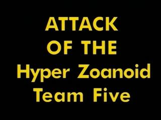 Гайвер - биомеханическая броня. Эпизод 4. Атака гиперзоаноидов (ОВА 1989 года) (озвучили: группы SHIZA и AniFilm)