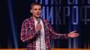 Открытый микрофон: Дмитрий Бачурин - О бабках на лавках, бобслее и отслужившем друге