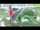 Палатка с функцией автоматического развертывания