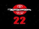 CELICA club 22