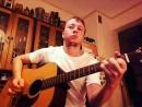 Иванов играет Малолетние шалавы на гитаре