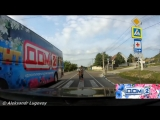 Автобус дома-2 чуть не сбил пешехода на зебре, ну и пешеход тоже торопился.