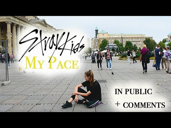 [PUBLIC] Stray Kids - My Pace ll Public Cover by United Lifestyle