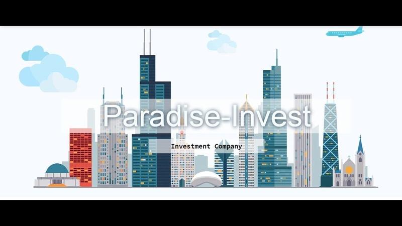 PARADISE INVEST 7500р НОВЫЙ ДОХОДНЫЙ ПРОЕКТ ОТКРЫВАЮ ДЕПОЗИТ ИНВЕСТИЦИИ