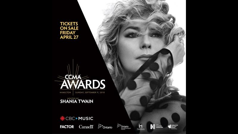 Shania Twain объявляет, что будет ведущей CCMA 2018 [RUS SUB]