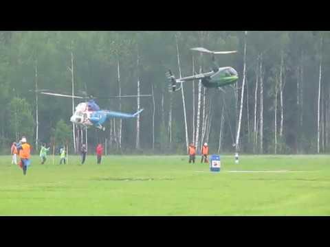 I этап Кубка Мира по вертолётным гонкам в Конаково