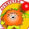 """Няни, домработницы и др. персонал в """"ФэмилиХоум"""""""