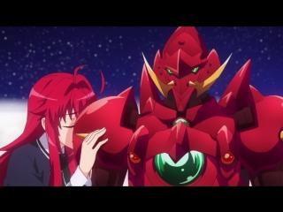 High School DxD Hero TV-4 / Демоны Старшей Школы ТВ-4: Герой - 11 (12) серия   Lupin, Itashi, Sharon, Hekomi (MVO)[AniLibria.Tv]