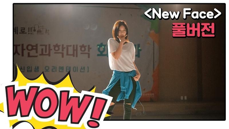 [메이킹] (oh★오티여신 강림★oh) 하얗게 불태운 미래의 'New Face' 풀버전
