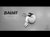 Балет, Александр Троицкий (Центр танца Визит, г. Санкт-Петербург)