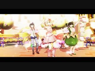 【MMD/Black Butler/Shugo Chara!】TWICE - Dance The Night Away (トレースモーション配布)   Test models  