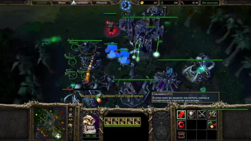 [2kxaoc] Играю без героя в Warcraft 3