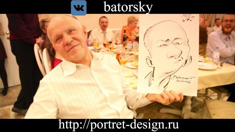 Евгений Баторский