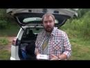 GPS трекер и Валя