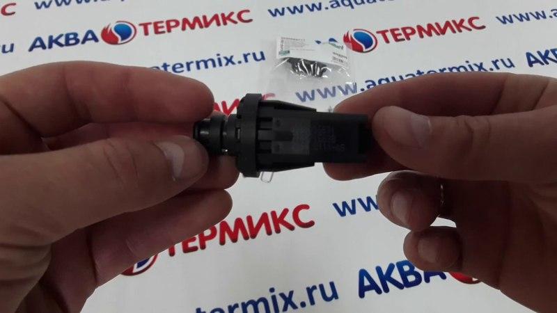 Датчик давления VAILLANT atmo turboTEC 0020059717