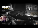 Стрим SnowormTV l Call of Duty: WWII Не FULLHD не 400 ФПС