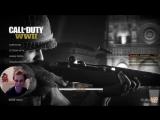 Стрим SnowormTV l Call of Duty: WWII Не FULLHD не 400 ФПС