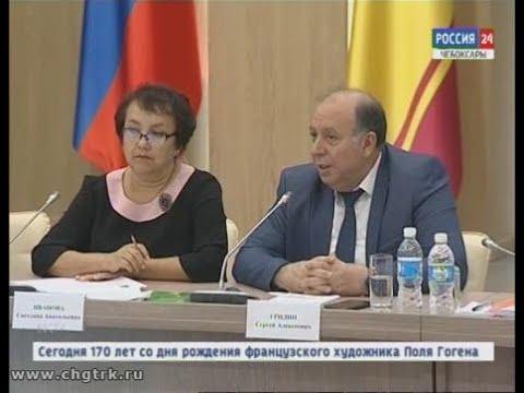 Мировые и российские эксперты изучили чувашский опыт инициативного бюджетирования
