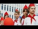 День детских организаций