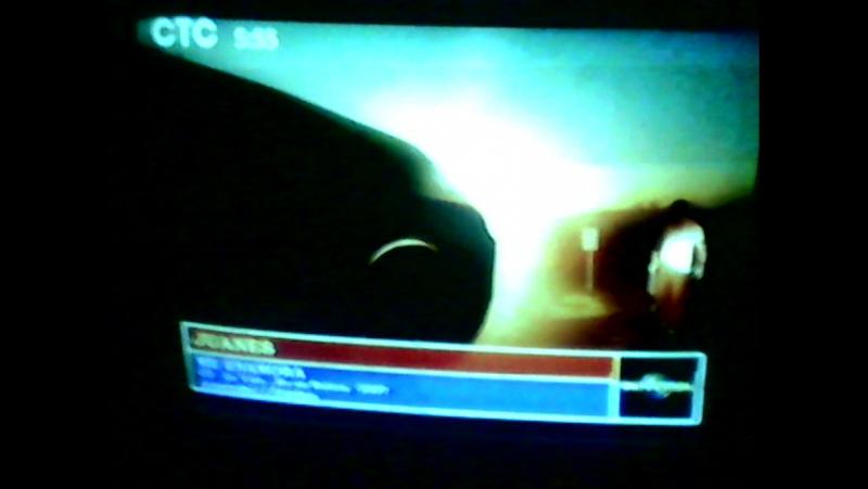 Juanes-Me Enamora (СТС)