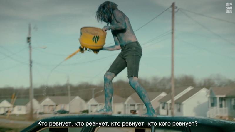 Jack White - Sixteen Saltines (русские субтитры)