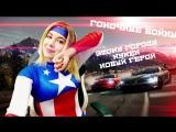 ГОНОЧНЫЕ ВОЙНЫ ► ЭТОМУ ГОРОДУ НУЖЕН НОВЫЙ ГЕРОЙ ►THE CREW | F1 | WRC 7
