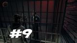 ФБР ПОЙМАЛИ МЕНЯ И ПОСАДИЛИ В ТЮРЬМУ - Alan Wake Эпизод 5 - Прохождение #9