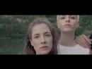 LOVE GOOD FAIL SYMBIOSIS official video