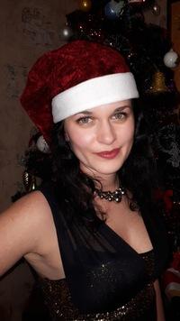 Таня Капиш