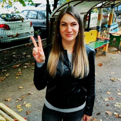 Оксана Недоспасова