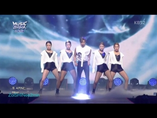 180411 'Music Bank in Chile' Taemin Despacito - Move - Hypnosis - Danger - ending