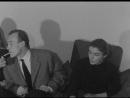 Крейцерова соната (1956)