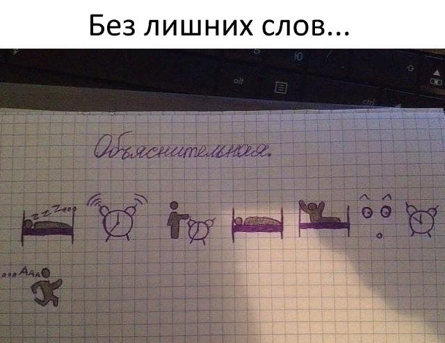 https://sun1-3.userapi.com/c831508/v831508142/181ad2/r50hdqg0HTA.jpg