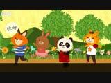 你好歌nǐ hǎo gē Песня Привет