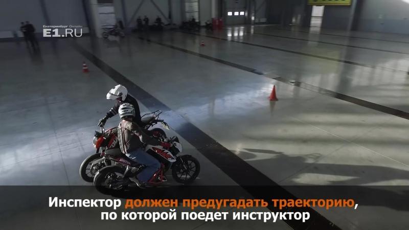 Мотобат ГИБДД на зимних тренировках