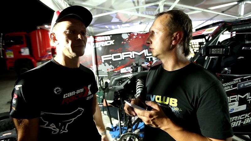 Эксклюзив. Шелковый путь 2018. Интервью с пилотом FORMULA 7 TEAM - Silk Way Rally 2018 - 1 день