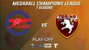 MCL 7. Play-Off. 1/8. Gunners vs FC Torino (без комментариев) (2 матч)