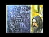 Асгардское Духовное Училище-Курс 1.23.-Х'Арийская Арифметика (урок 3 – Ровная и Пирамидальная системы умножения).