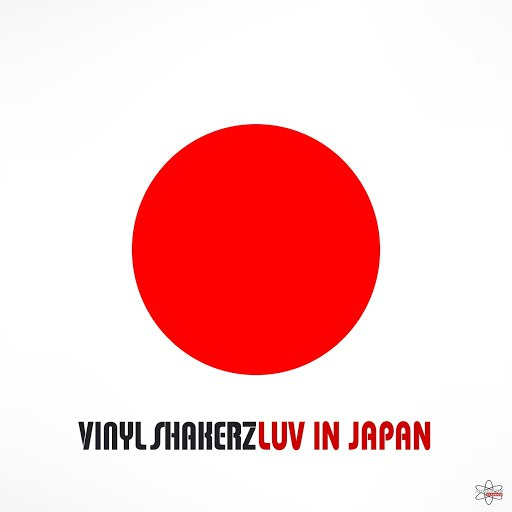 Vinylshakerz альбом Luv in Japan (Special Maxi Edition)