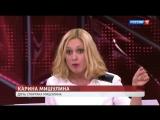 Андрей Малахов. Прямой эфир (24.04.18)