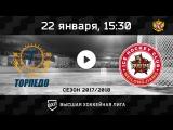 «Торпедо» Усть-Каменогорск-«КРС Хэйлунцзян» Харбин