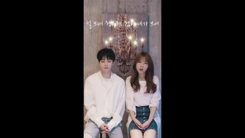 [Special Clip] Lee Si Eun feat. Woo Jin Young - Walk (산책)