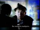 Реклама Альфа-Банка 2003 года С каждым клиентом мы находим общий язык_ Слесарь